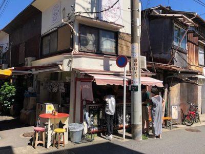 鎌倉路地にあるお店